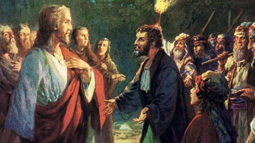 judas-betrays-jesus